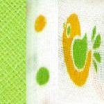 Green/Spot/Bird